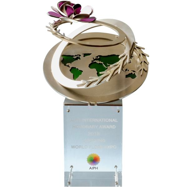 WORLD FLORA EXPO AWARD -